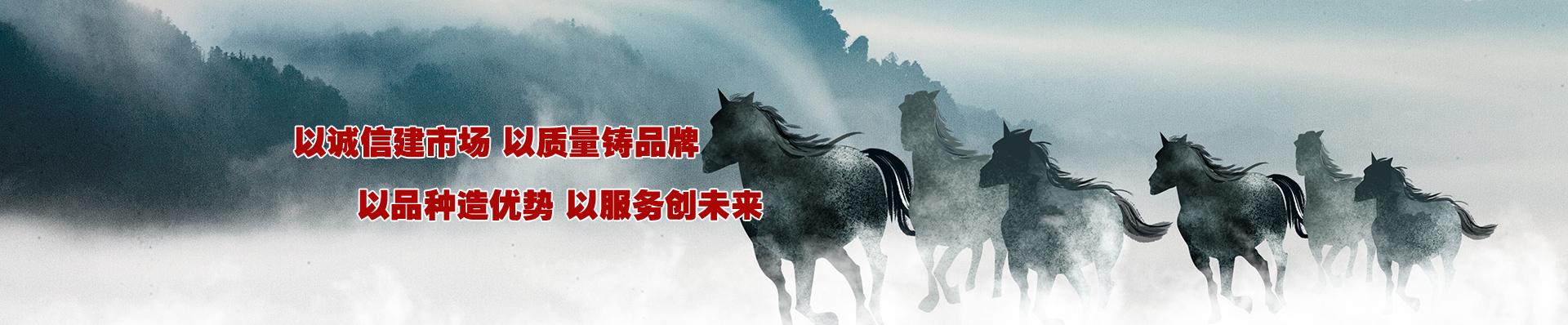 http://www.tsmanai.com/data/upload/202101/20210118155314_770.jpg